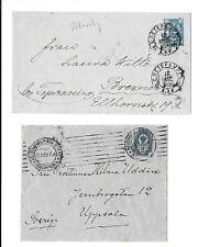 RUSSIA- 1896 Cover to Germany & 1908 cover to Sweden- Inexpensive