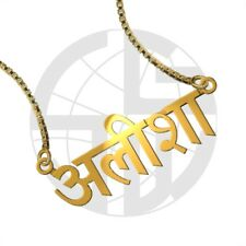 HINDI Personalized Name Pendant Chain 22 Karat GOLD PLATED Any NAME you choose