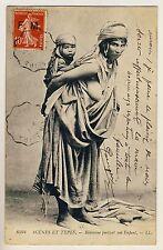 N Africa BUSTY BEDOUIN MOM / BEDUINEN MUTTER KIND * Vintage 1900s Ethnic Nude PC