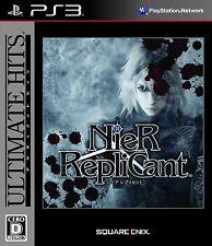 New PS3 NieR Replicant