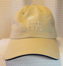 Missouri Botanical Garden Hat Cap Beige White Logo Navy Trim
