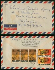 Mayfairstamps Singapore 1972 Geylang Road to Malaysia Airmail Cover wwp81605