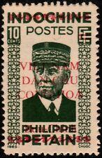 ✔️ VIETNAM HO CHI MINH 1945 - PETAIN - MI. 16 SC. 1L8  (*) MNGAI [VN016]