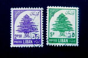Lebanon Stamps   / 1955 / Cedars of Lebanon / Purple    & Green     /   Used