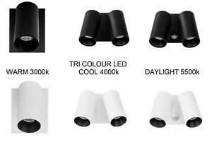 HAVIT REVO LED TRI COLOUR SINGLE/DOUBLE ADJUSTABLE OUTDOOR WALL LIGHT