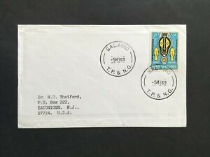 PAPUA NEW GUINEA 1969 SG94 ON COVER TO USA
