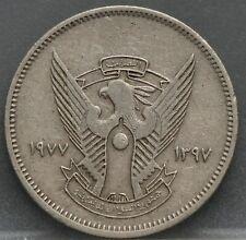 SUDAN - 5 ghirsh 1977
