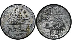 Yüzlük ND(1789-1807) Ottoman Empire (Turkey) 🇹🇷  Silver Coin Selim III # 507