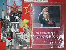 Soviet Russian Book LEONID BREZHNEV Photo Album USSR Moscow PROPAGANDA 1976