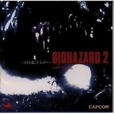 BIOHAZARD GAME SOUNDTRACK Japanese CD BIO HAZARD 2