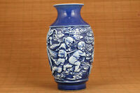 unique chinese old blue and white porcelain hand carved child playing vase