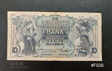 "Netherlands Indies -1939  10 Gulden ""Javanese dancer  "" | F  2 small tears"