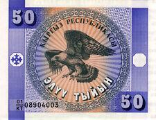 KIRGIZIEN - 50 TYIN - 1993 (UNC)