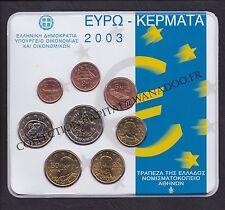 Euro Grèce BU 2003 Coffret 8 pièces