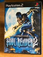 Sony Play Station 2 Soul Reaver 2 Japan