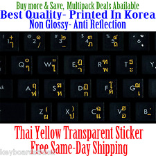 Thai Transparent Keyboard Sticker Yellow letters Best Quality Guaranteed!
