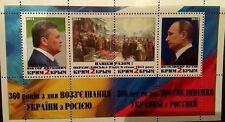 360 years reunification Ukraine  Russia President Putin, Yanukovych Crimea 2014