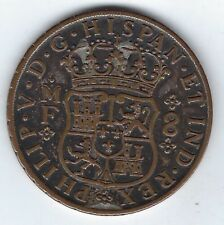 Spanish Colonial 1739 8 Reales Silver Coin
