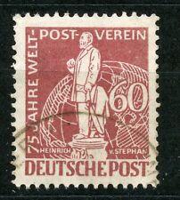 Berlin Nr: 39 mit Plattenfehler I KW = 200 M€