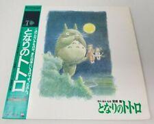 My Neighbor Totoro - Laser Disc - OBI JAPAN LD 98LX-13 Ghibli