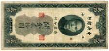 CHINE . CENTRAL BANK . SHANGAI 1930 . 20 CUSTOMS GOLD UNITS .