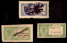 3 PALITANA (INDIAN STATE) Stamps (lot C)