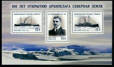 Russia-2013. Exploration of the Arctic100th of the discovery of Severnaya Zemlya