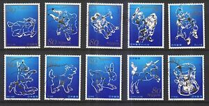 JAPAN 2013 THE CONSTELLATION SIGNS ISSUE 4 COMP. SET OF 10 STAMPS IN FINE USED