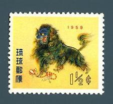 RYU KYU (JAPAN) - 1958 - Capodanno