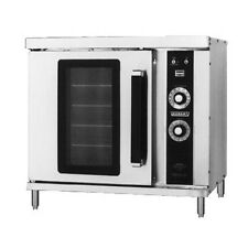 Hobart HGC20-Natural Gas Convection Oven
