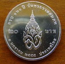 20 Baht Thailand 120 Ann. Prince Father 2012 Nr. 53