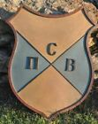 WWII Germany Wehrmacht SS Collaborationist PSV ПСВ Cossack Cavalry Division Sign