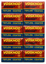 50 RAPIRA VOSKHOD DOUBLE EDGE CLASSIC SAFETY RAZOR  BLADES