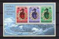 16358) Cook Isl. MNH New 1985 Pacific Conference S/S