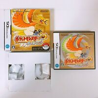 Pokemon Heart Gold Pocket Monsters w/ Pokewalker Nintendo DS Japan Game