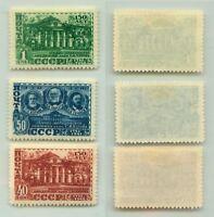 Russia USSR, 1949 SC 1330-1332, Z 1288-1290,  mint. f461