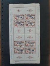 timbres France bloc 6 Philatec 1964 neuf XX cote 300 euros