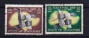 SINGAPORE MALAYA 1961 National Day Set USED
