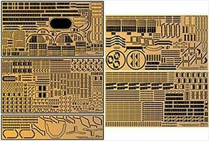 Fujimi Equipment Series No.201 1/200 battleship Yamato etching parts to collect