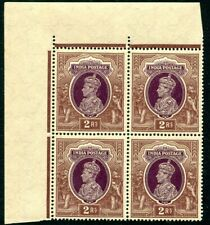 INDIA-1937 2r Purple & Brown Sg 260 Unmounted Mint Block of 4 UNMOUNTED MINT