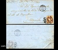 SPAIN 1860 CADIZ to MANILA directed Vapor de Guerra Jorge Juan,, COPY