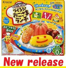 Kracie DIY Candy Kit kids funy lunch making chocolate popin cooking Japanese