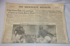 Sept 19 1937 The Milwaukee Journal Sports Section Wisconsin Badgers T*