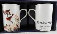 The National Palace Museum Finch And Magnolia Art Print Coffee Mugs Set of 2