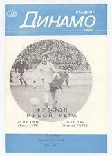Orig.PRG     UEFA Cup  79/80    DINAMO KIEW - BANIK OSTRAVA  !!  SELTEN