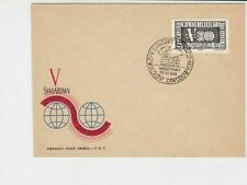 Poland 1961 Congress of Trade Unions GlobeHammer Slogan FDC Stamps Cover Rf25120
