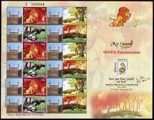 India india 2011 Comics dibujos animados león animales indipex Klein arco recién post