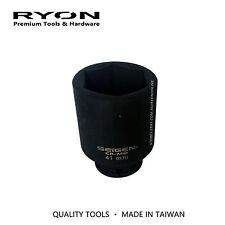 "41mm x 1/2"" Dr. Deep Impact Socket CR-MO Air Tools Tractor Truck 6-Point Taiwan"