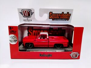 M2 Machines Chase 1/750 1974 Chevy Custom 10 - Solo Cup Squarebody Syndicate