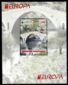 MACEDONIA 2018 - EUROPA BRIDGES BLOCK MNH